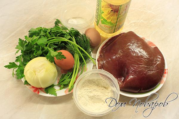 Продукты для приготовления оладий из печени