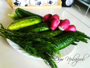 Подготовьте овощи и зелень