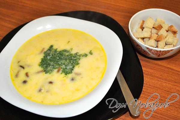 Грибной суп с плавленным сыром готов