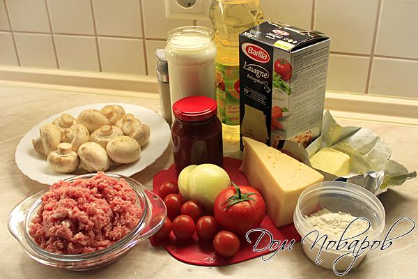 Подготовьте все продукты