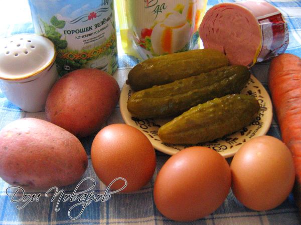 Изучите состав салата и подготовьте продукты