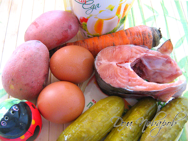 Состав: морковь, яйца, огурцы, малосольная рыба, картофель, майонез, соль
