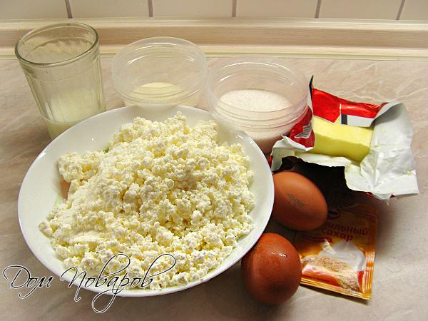 Подготовьте продукты для приготовления запеканки