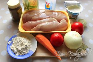 Подготовьте свежие продукты