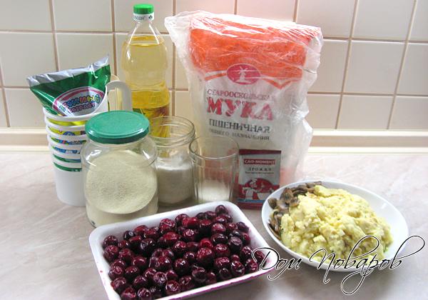 Подготовьте составляющие рецепта