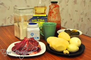 Продукты для азу из говядины