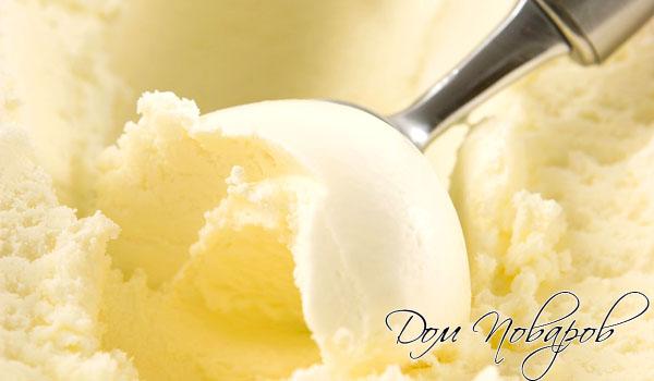 Классическое домашнее мороженое