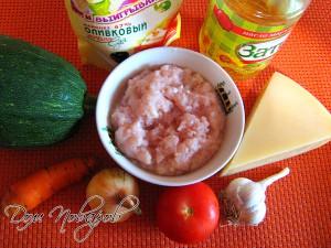 Подготовьте овощи, фарш и сыр