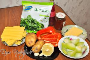 Продукты для овощной лазаньи