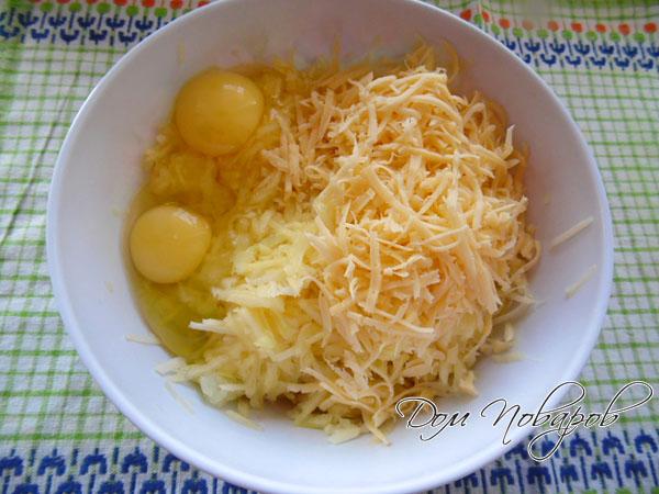 разбейте яйца и потрите сыр в миску с тертыми овощами